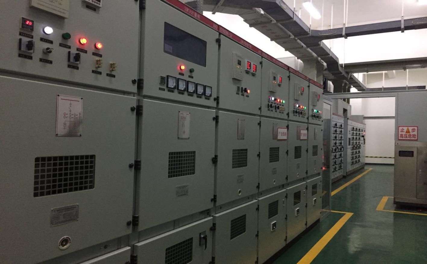 西安电力工程