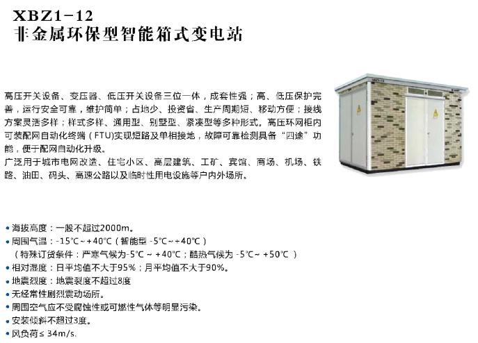 西安电力工程设计