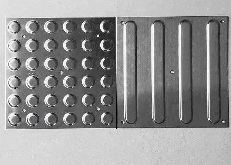 四川市政盲道砖设计的规范是多少?