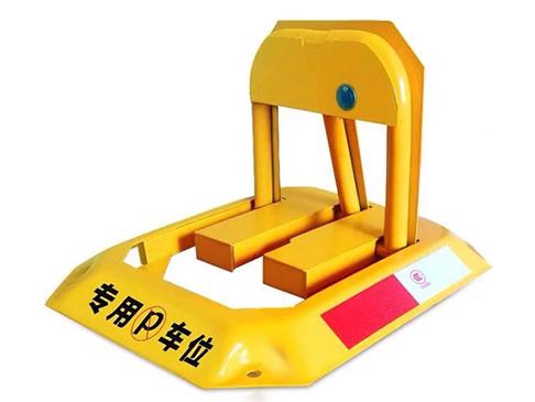 四川车位锁-三角车位锁