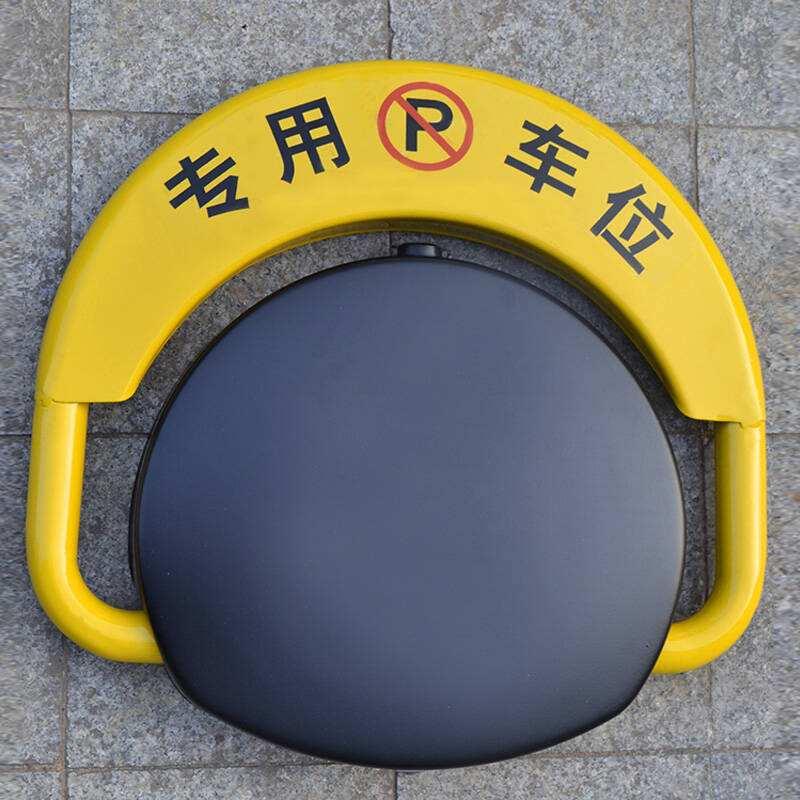 如何安装四川车位锁以及需要注意一些什么