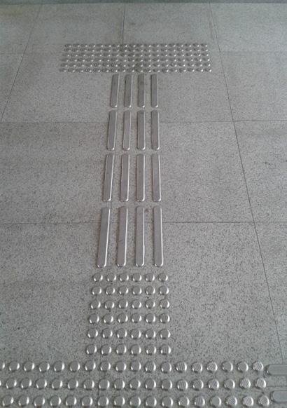 四川盲道板应该怎样铺贴和施工