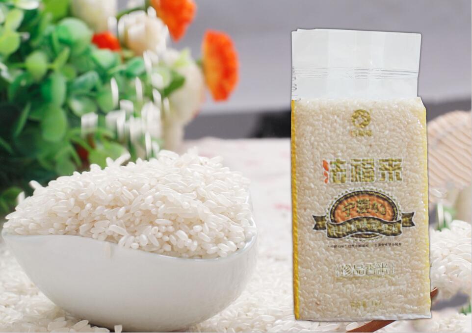 宁粳心米43号_宁夏法福来珍珠香米