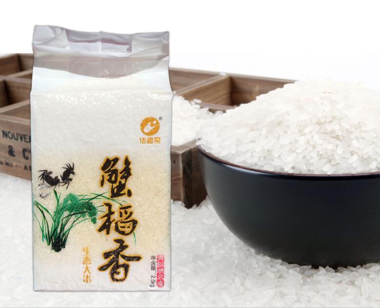 蟹稻香单包2.5KG_宁夏生态大米