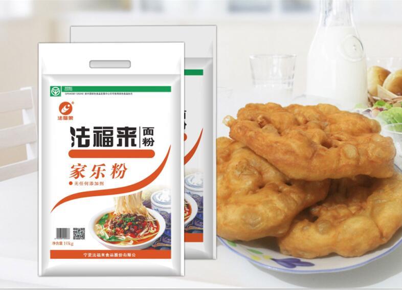 宁夏法福来面粉 家乐粉10kg生产加工
