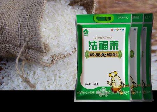 家用大米保存放在什么容器里好?怎样防虫?