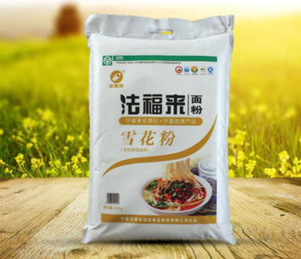 宁夏地区为何能生产如此高等级的面粉?