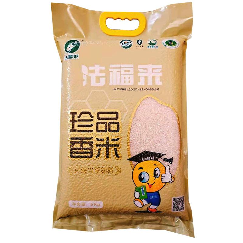 哪些因素会对大米的口味有影响?