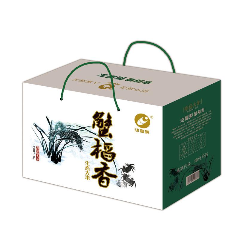 宁夏青铜峡市法福来厂家介绍-大米批发-面粉批发