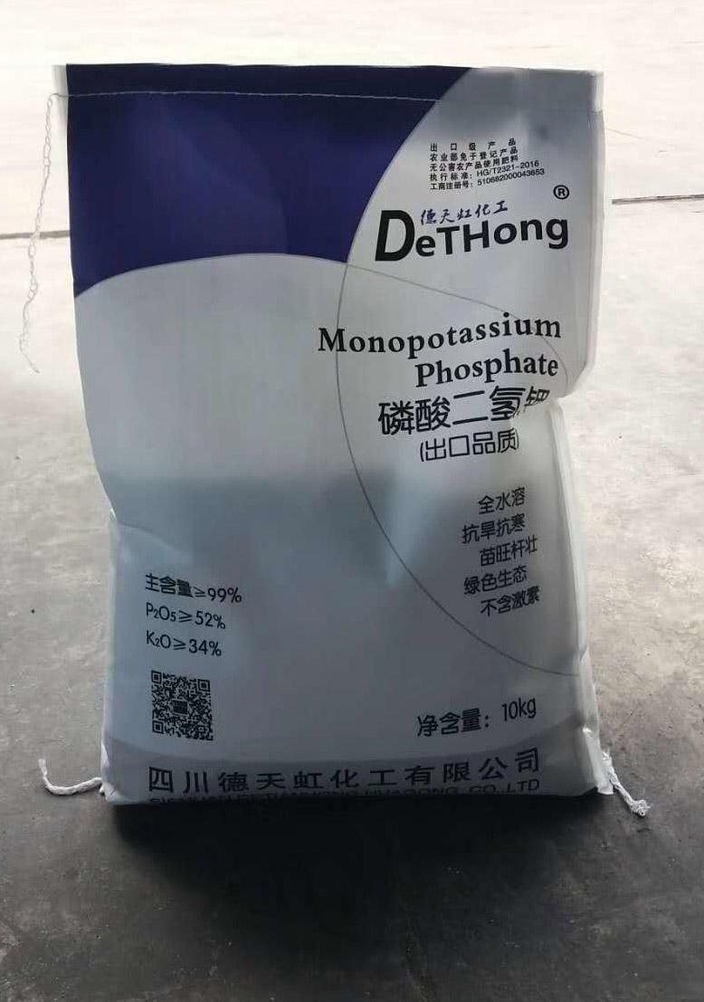 四川磷酸二氢钾生产