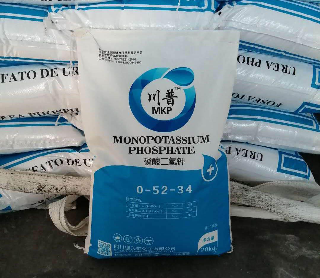 磷酸二氢钾的生产工艺介绍,一定不要错过