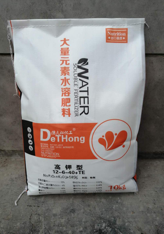四川大量元素水溶肥-高钾型