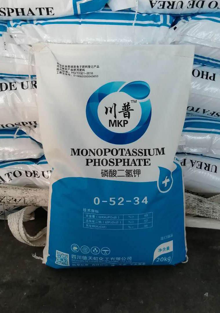 四川磷酸二氢钾有什么特点是你不知道的呢?