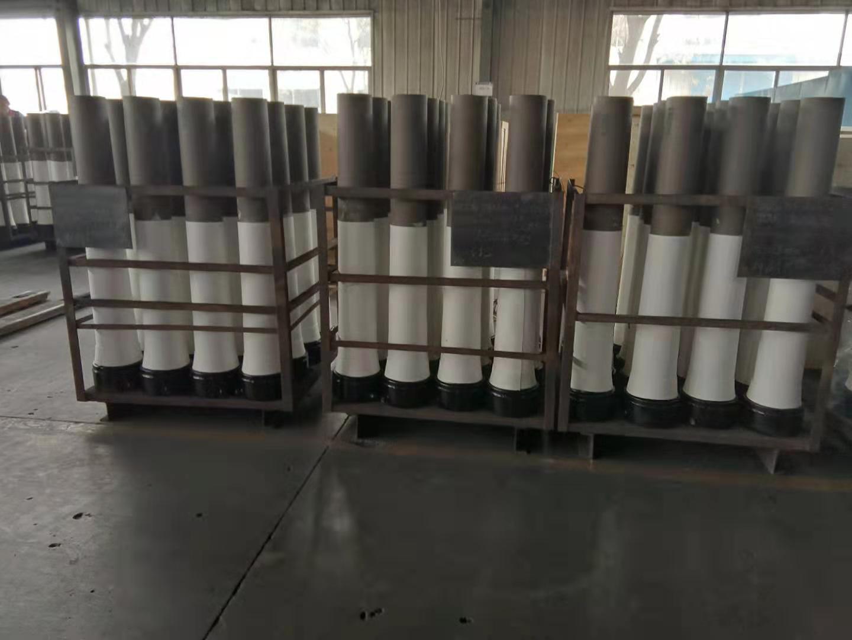 河南长水口材料攀钢集团应用案例