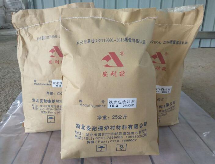 河北宁柴机械有限公司