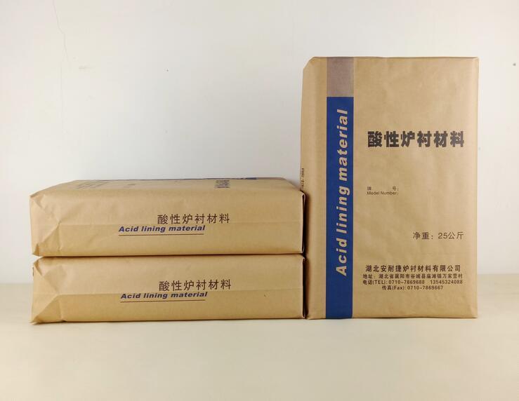 酸性炉衬材料3系列