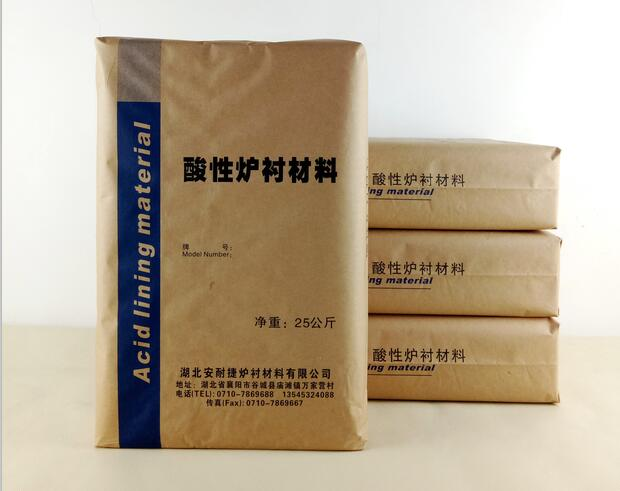 酸性炉衬材料A系列