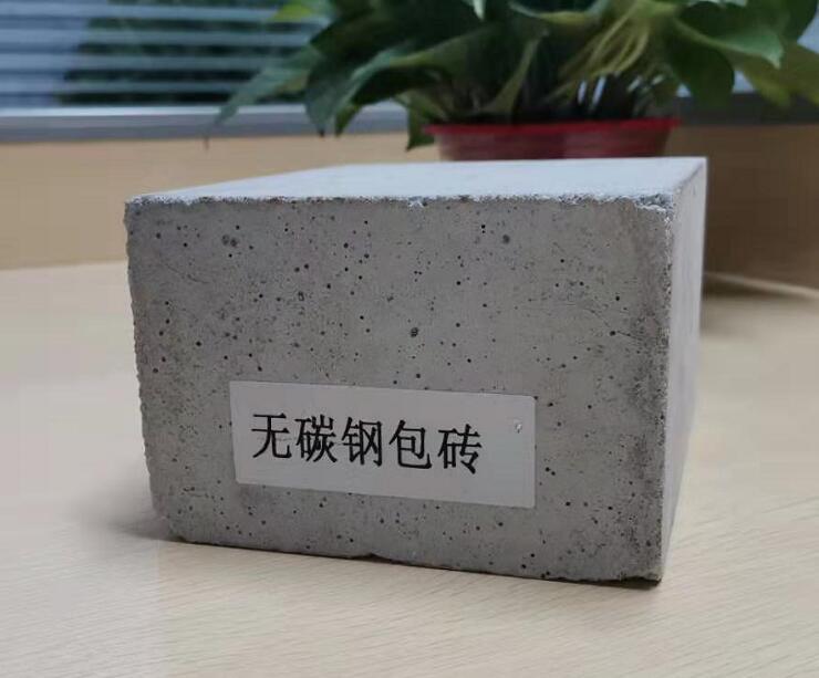 无碳钢包耐火材料