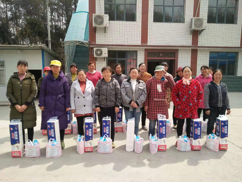 祝炉衬料厂区妇女员工38妇女节快乐