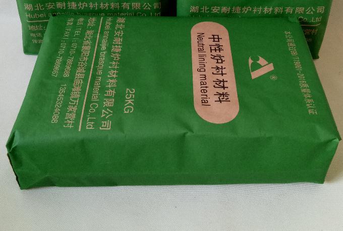 中性炉衬材料LFS-982产品介绍