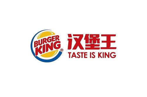 漢堡王與孟氏鴻園合作