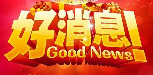入駐孟氏鴻園農業公司合作的大品牌云南葉菜系列:萬鑫、豪記、羅氏、順興、何氏、孟氏鴻園