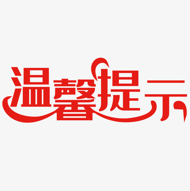 """孟氏鴻園農業公司溫馨提醒大家臺風煙花""""預計到鄭州預測時間為28日11:00到29日"""