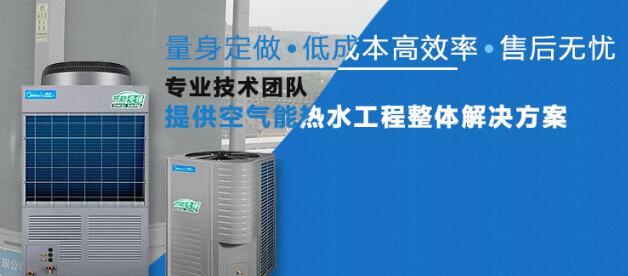 空气能热水的原理,泰邦弘业来为您介绍