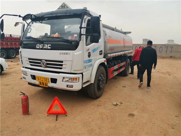 宁夏危险化学品货物运输