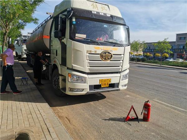 宁夏普通货物运输公司