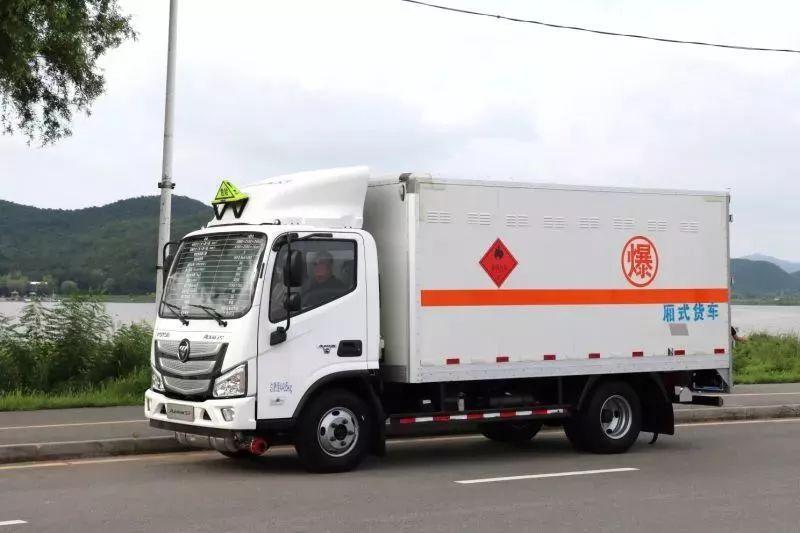 宁夏危货运输