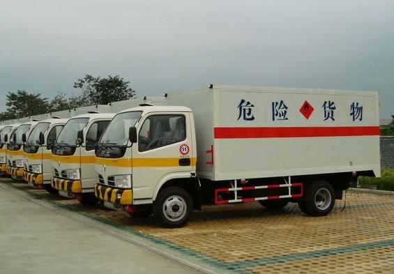 宁夏危险品运输