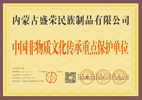 蒙古包生产公司
