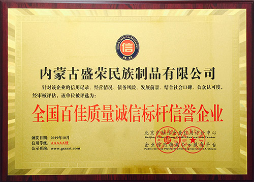 蒙古包批发厂家
