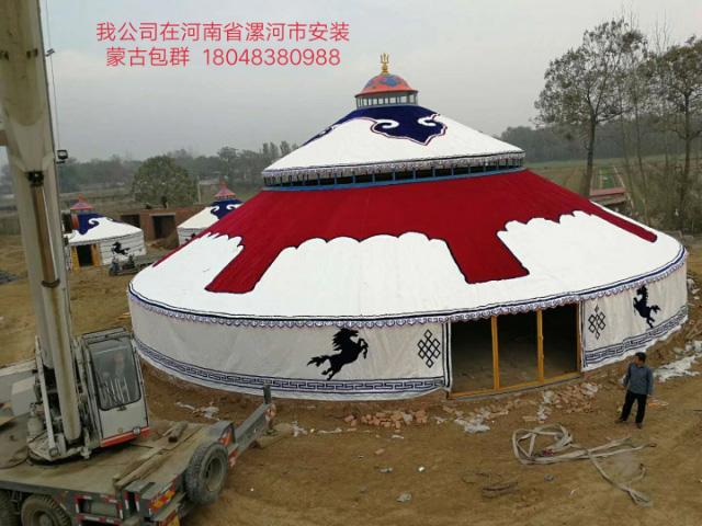 公司在河南省漯河市安装的蒙古包