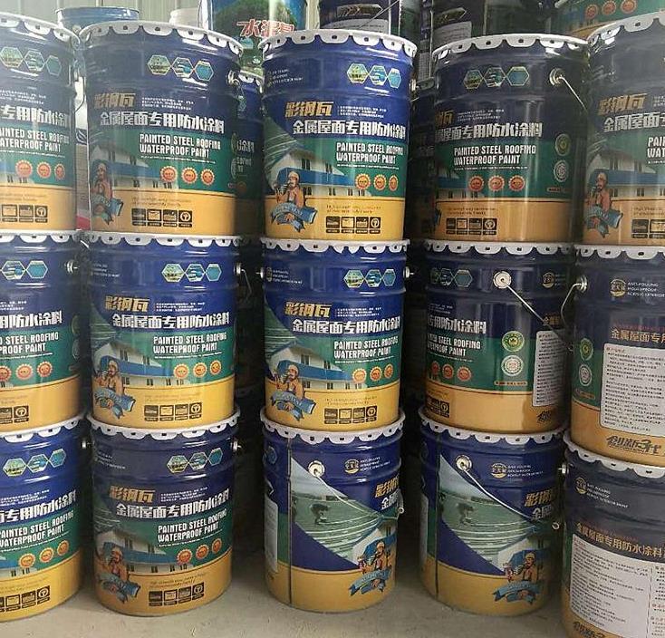 彩钢瓦金属屋面专用防水涂料