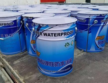 西安海博瑞教你如何选择正确的陕西防水涂料