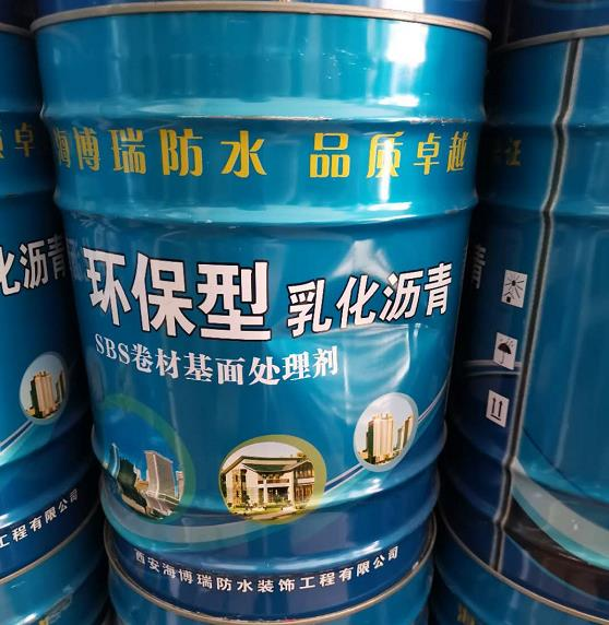 陕西防水材料