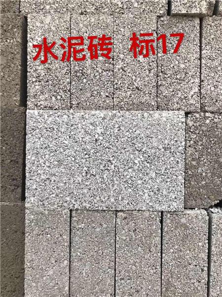 陕西灰色透水砖