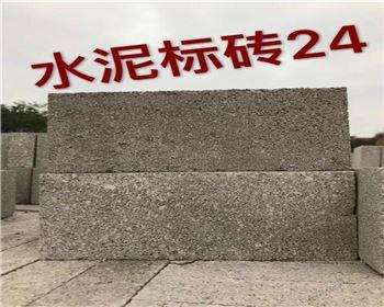 陕西省出台10项意见进一步促进住建领域民营企业发展