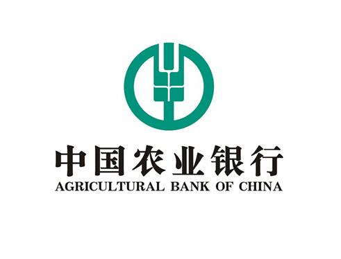 成都卷帘门合作客户——农业银行