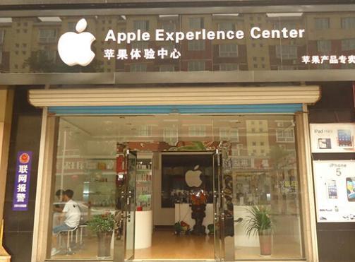 德阳水晶卷帘门合作—苹果体验中心