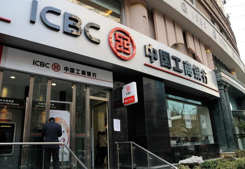 晶诚卷帘门合作伙伴—中国工商银行