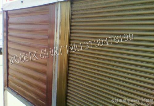 广汉卷帘门