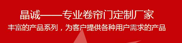 四川PVC水晶折叠门