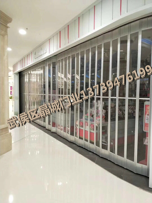 商铺水晶折叠门