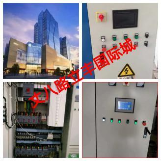 CK—2000L冷却塔节水节电控制系统部分案例