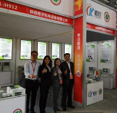 第23届西安国际供热采暖展