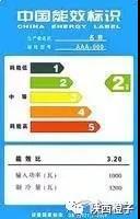陕西空调节能公司