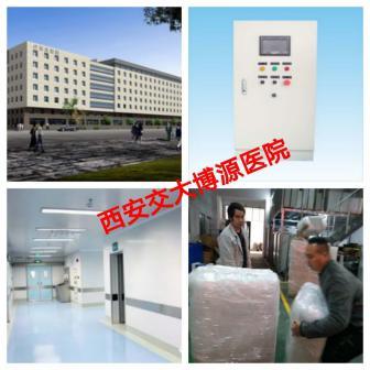 CK—2000S手术室净化控制部分案例
